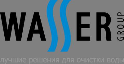Вассер групп Санкт-Петербург
